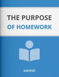 purpose of homework resource